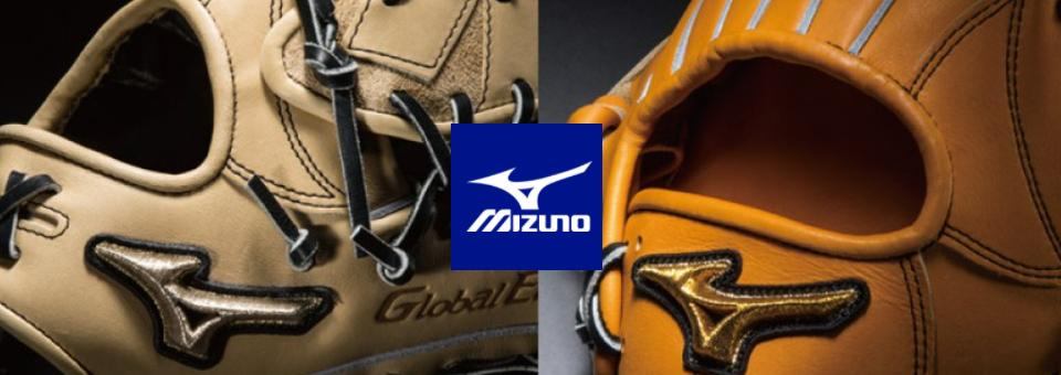 210518-MIZUNO_03.jpg