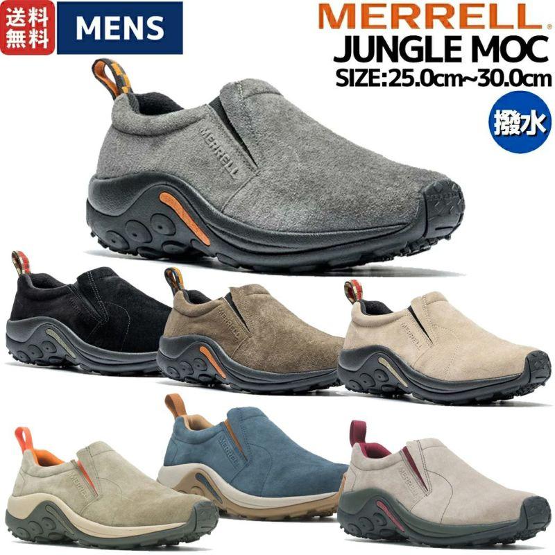 メレル MERRELL JUNGLE MOC ジャングルモック メンズ オールシーズン 撥水 防水 スニーカー フェス アウトドア 登山 カジュアル M60787 M60801 M60805 M60825