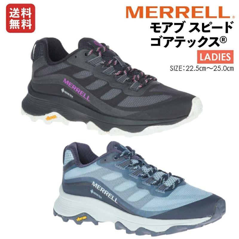 メレル MERRELL MOAB SPEED GORETEX モアブ スピード ゴアテックス レディース オールシーズン アウトドアシューズ 防水 登山 アウトドア トレイルシューズ ハイキング トレッキング
